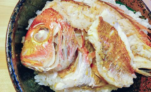 Sea bream rice image